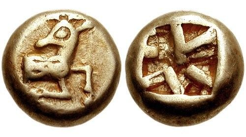Electrum coin from Ephesus, 620-600 BCE. Obverse: Forepart of stag. Reverse: Square incuse punch.