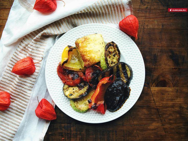 Овощи гриль с сыром халуми - рецепт