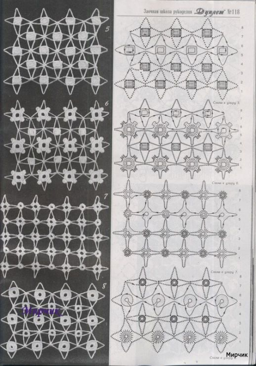 Gallery.ru / Фото #76 - образцы вязания - angebaltik