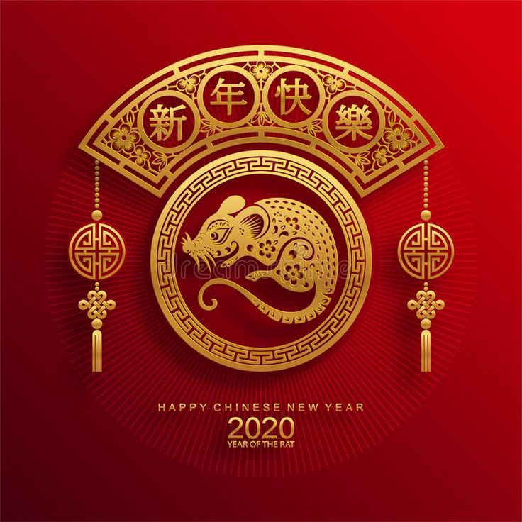 Happy chinese new year 2020 year of the rat.. Illustration
