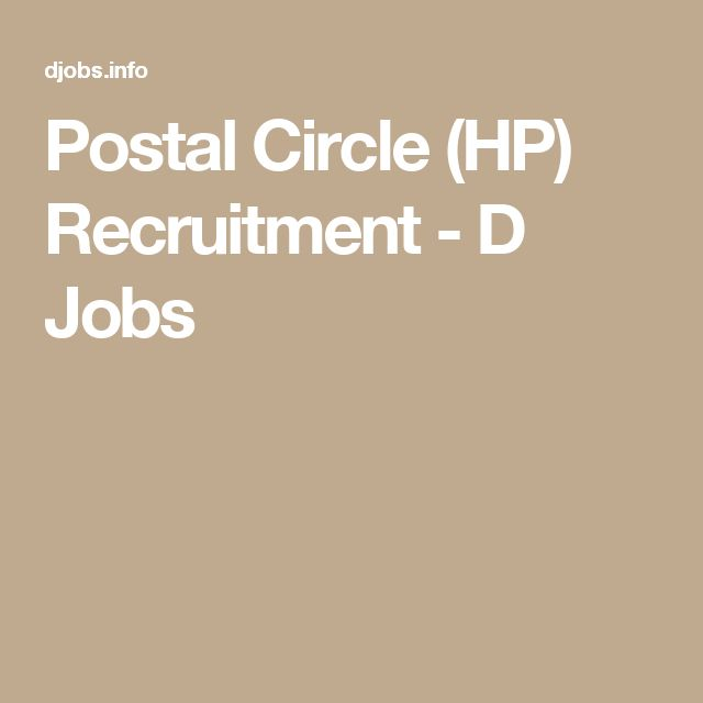 274 best d jobs images on Pinterest Government jobs, Jobs in and - substation apprentice sample resume