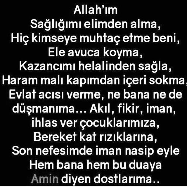 #Amin #Dua