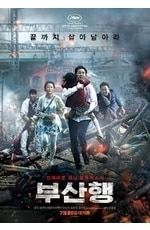Train to Busan Hindi Dubbed Full Movie Watch Online HD Download Free