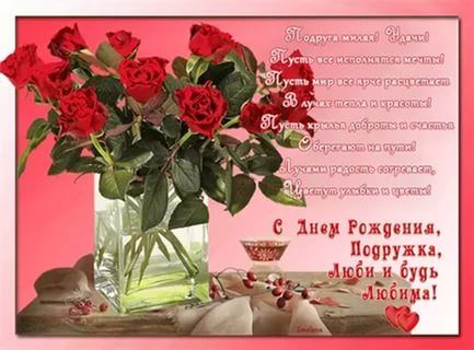 Подарок пакет стихи