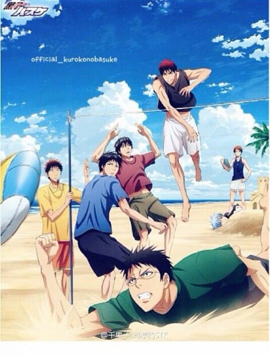 The volleyball which kagami plays