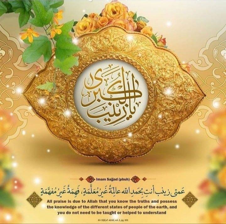 Pin By Mari Arbaby On إسلامي و متفرقات Christmas Bulbs Christmas Ornaments Holiday Decor