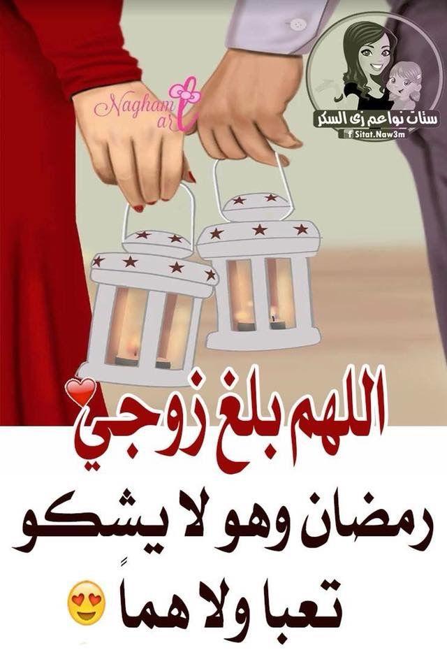 Pin By Hala Hafez On Ramadan Ramadan Cards Playing Cards