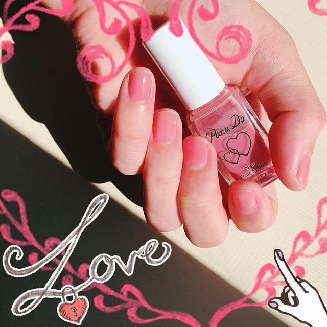 しばらくネイルお休み期間にしてたんだけど、カワイイ色見つけたから久しぶりに塗った💕  パラドゥ(@parado_onaoshi 、@parado_nailbu )のネイルファンデーションPK💅 速乾性もまぁまぁあるし一度塗りで素爪感、二度塗りでナチュラルな仕上がりに😍  写真は二度塗りしたもの❤️ #パラドゥ #parado #モテネイル #パラドゥネイル部 #ネイルファンデーション #コンビニコスメ #ピンク #セルフネイル #セルフネイル部 #nail #cute #カワイイ #kawaii #happy #ワンコイン #cosmetics #ネイルケア #hand #love #手元くら部 #大人ネイル #限定 #pink #エレガント #beauty #ナチュラル #素爪 #ネイル #ネイル好きな人と繋がりたい #instagood