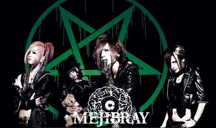 MEJIBRAY | Tsuzuku | MiA | Koichi | Meto