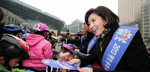 Στην Κορέα οι Χ Παγκόσμιοι Χειμερινοί Αγώνες Special Olympics