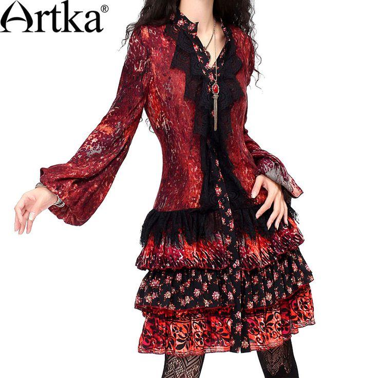 Платье халат с доставкой