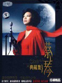 Tsai Chin (Cai Qin): Collection (6 CD Box Set) - (WY8Y)