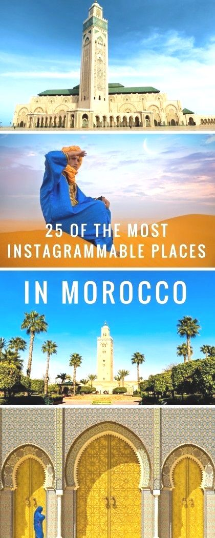 Show Me The World Africa Travel Morocco