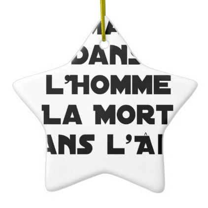 THE MOORING ROPE IN THE MAN DEATH IN THE HEART CERAMIC ORNAMENT - home gifts ideas decor special unique custom individual customized individualized