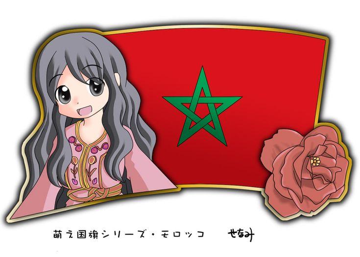 Anime Chibi Morocco Flag