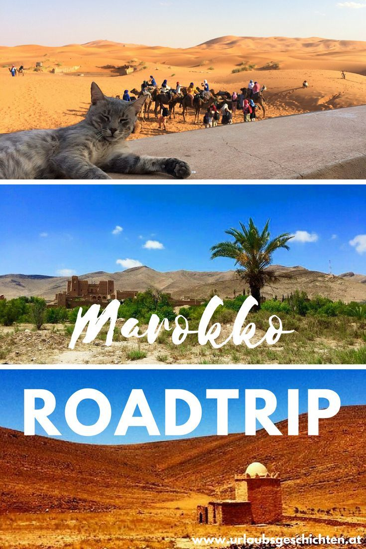 Marokko Rundreisen 7 Routen Durch Marokko Mit Bildern Marokko