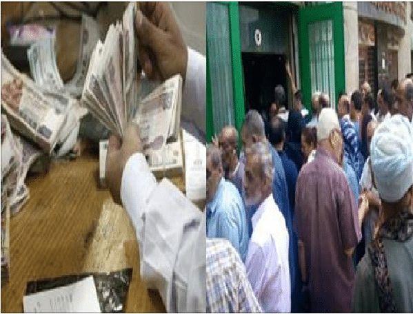 أول تعليق رسمي من التضامن الإجتماعي بشأن قضية العلاوات الخمسة لأصحاب المعاشات والحالة التي سيتم فيها تطبيقها في أول تصريح رسمي من الح Egypt Texture Crafts