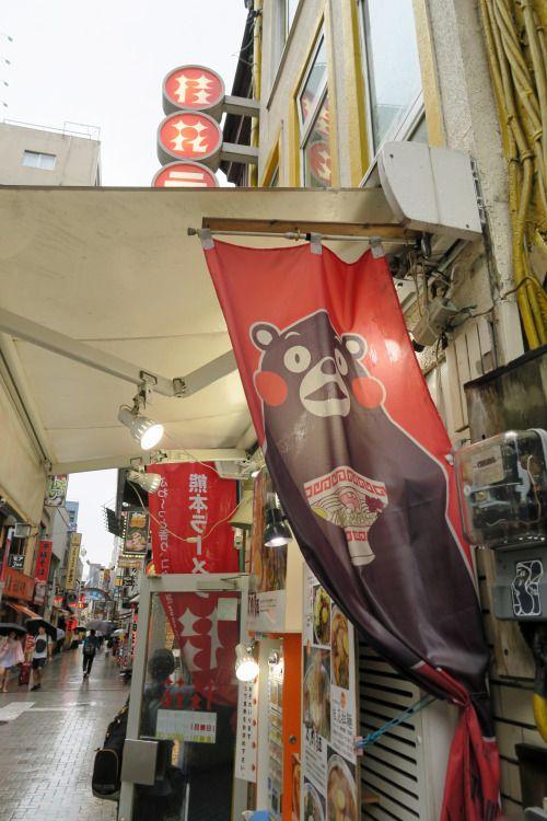 a ramen restaurant ,Shinjuku