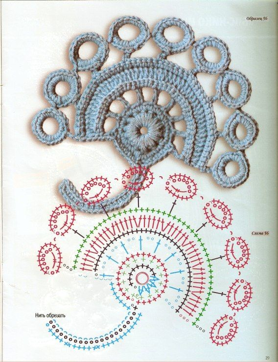 crochet - many, many beautiful flowers, leaves, paisley motives - with diagrams