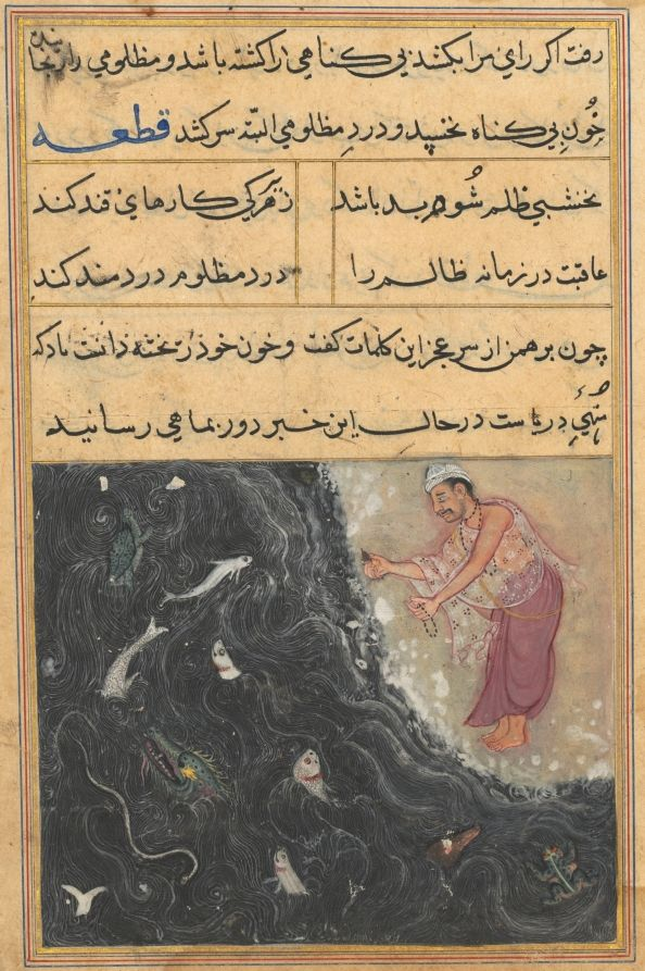 Tuti-Nama (Tales of a Parrot): Tale XI | Cleveland Museum of Art