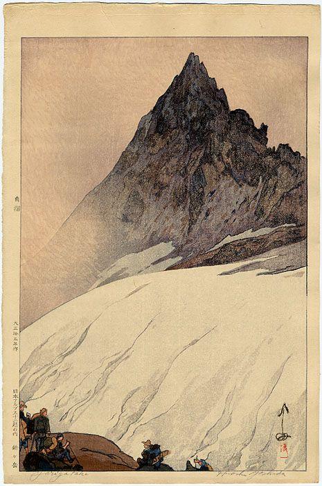 "Yoshida, Hiroshi, ""Yarigatake"", woodcut"