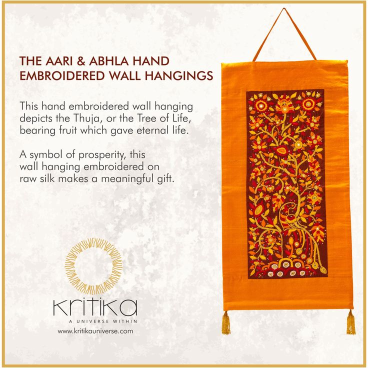 THE AARI & ABHLA HAND EMBROIDERED WALL HANGINGS This hand embroidered wall hanging depicts the Thuja, or the Tree of life, bearing fruit which gave eternal life. A symbol of prosperity, this wall hanging embroidered on raw silk makes a meaningful gift. Connect on +91 9820530692 / 9820530664 or mail on sonal@kritikauniverse.com ‪#‎kritikauniverse‬ ‪#‎aari‬ ‪#‎abhla‬ ‪#‎hand‬ ‪#‎embroidered‬ ‪#‎wallhangings‬
