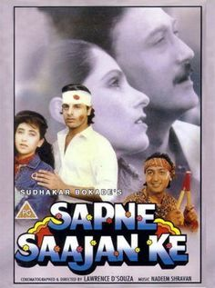 Sapne Sajan Ke Hindi Movie Online - Karisma Kapoor, Rahul Roy, Jackie Shroff, Dimple Kapadia, Gulshan Grover, Aruna Irani and Reema Lagoo. Directed by Lawrence D'Souza. Music by Nadeem-Shravan. 1992 [U] ENGLISH SUBTITLE