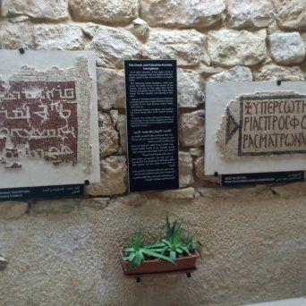 Viajes a Jordania - Monte Nebo lugar sagrado cristiano9