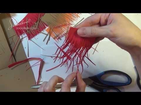 Как нарезать шерсть из фома (фоамирана) - YouTube