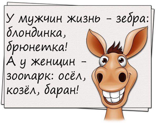 Новинки русского внедорожного автопрома фото полноценным