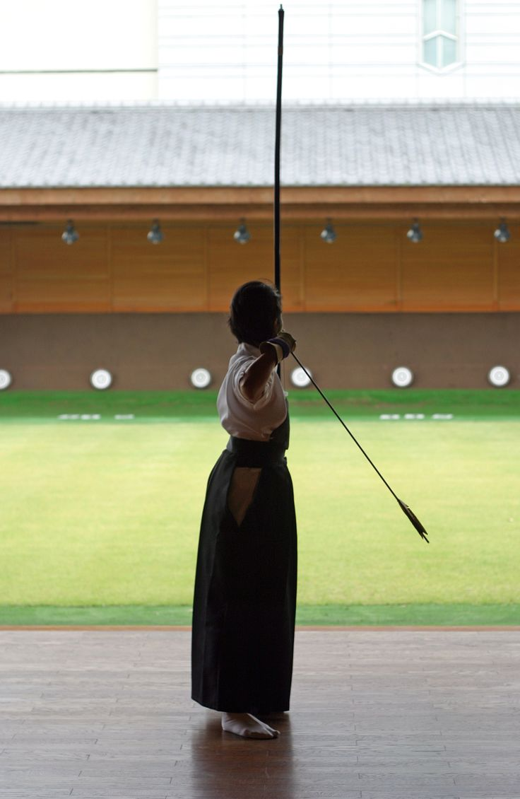 Kyudo Archery in Miyazaki Budokan