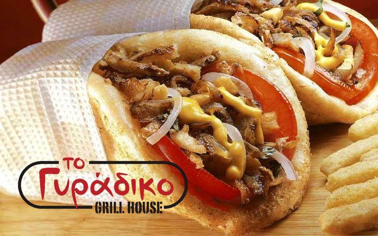 Ζεστός γύρος με αφράτη πίτα πατατούλες, κρεμμυδάκι και αλοιφή της αρεσκείας σας...με 15% Έκπτωση στο www.togyradiko.gr ....όνειρο!