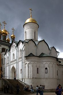 Church of the Deposition of the Robe - Wikipedia