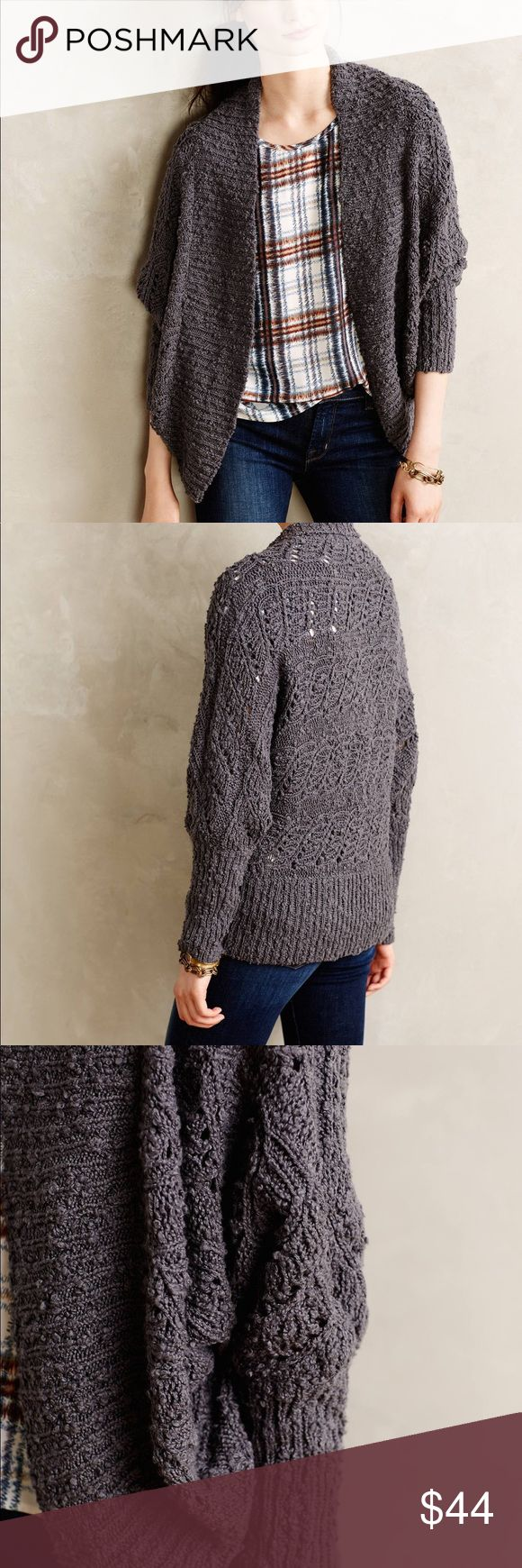 Anthropologie moth amhest cocoon cardigan