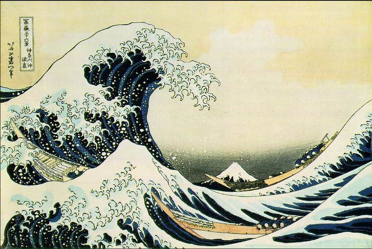 Katsushika Hokusai - The Great Wave off Kanagawa - 1831 - Edo Period Check out the coolest art shows in NYC at : ArtExperienceNYC.com ...