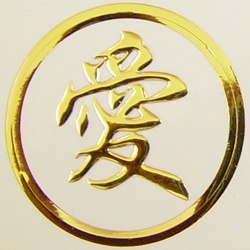 The Ai Character Means Love These Are Stickers In Gold To Seal Envelopes MeaningChinese AmericanAmerican WeddingWedding