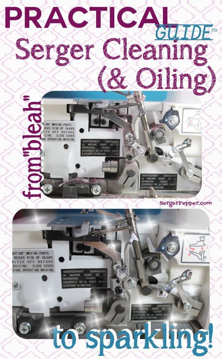 Prevent dust and fiber build up by cleaning your serger.