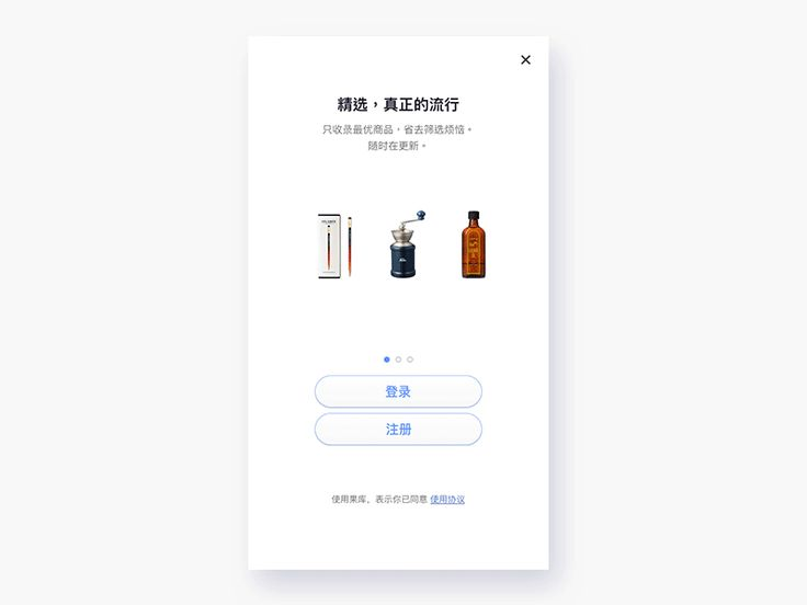 GUOKU App walkthroughs page ( iOS ).  -  Guoku is a growing community that connects what you want and whom you like. Trying best to provide an excellent online book on high-grade goods, via thoroug...