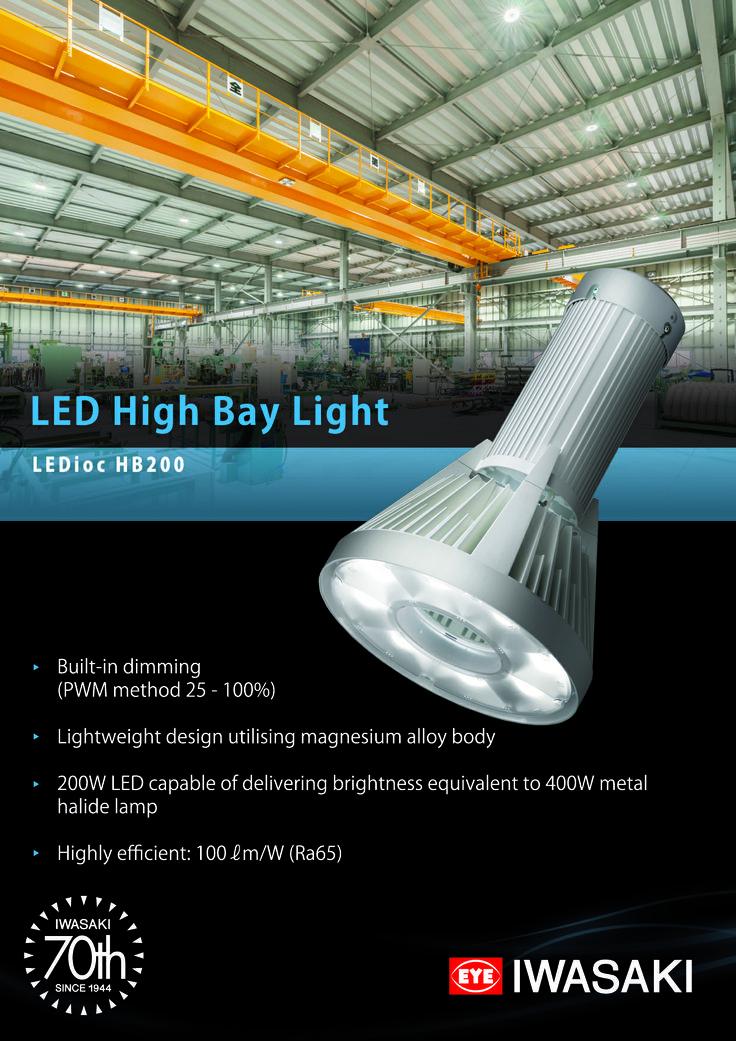 Promotional leaflet for EYE Lighting's #LED #highbay LEDioc HB200, as seen at light+building 2014 #lb14