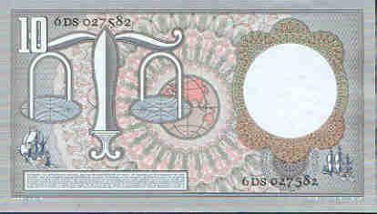 Nederlands geld uit de jaren 50 tot 70  10 guldenbiljet achterkant