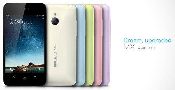 Meizu MX Quad-core. Meizu... China's little gem. They make very few products, but they do them well.