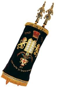 rosh hashanah religious holiday