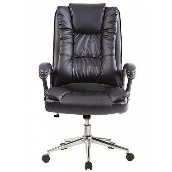 sillón oficina clásico retro 70 | Tiendas On