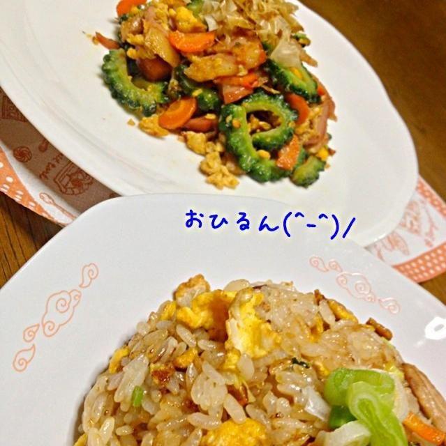 今日は暑い〜 ゴーヤチャンプル〜と チャンプルーの作り方で作った、おひるんオリジナルの ⭐夏炒飯チャンプルー ⛵夏、炒飯チャンプルーは他の日にレシピUPしてます、是非試して見てねっ - 77件のもぐもぐ - 沖縄の作り方でゴーヤーちゃんぷるー&おひるんオリジナル⛵夏炒飯チャンプルー  夏炒飯は前にUPしてます見てねっ❗ by kattchan