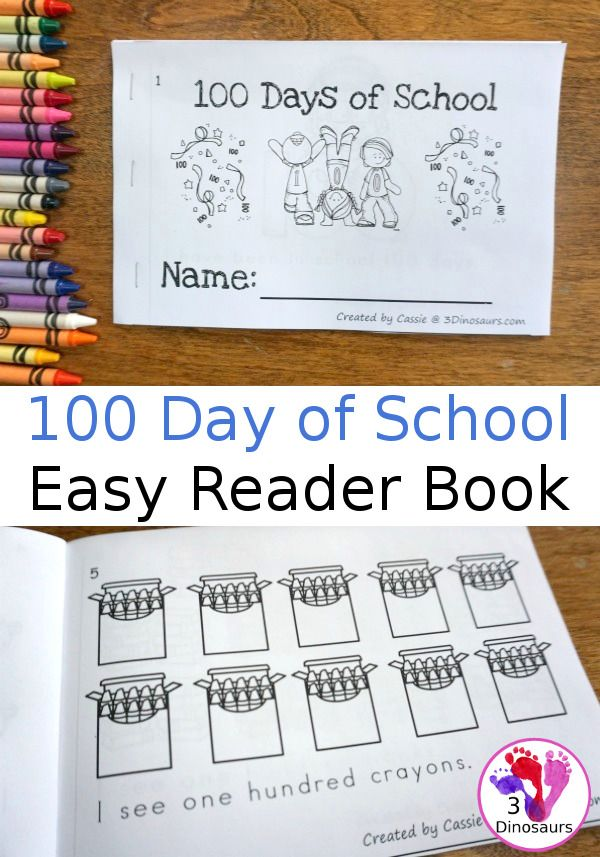 Free 100 Days of School Book Easy Reader Book - 8 page book with ways to count to 100 - 3Dinosaurs.com #100daysofschool #freeprintable #school