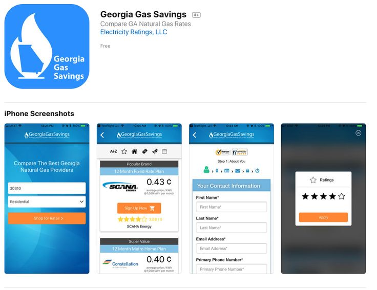 Comparing Natural Gas Rates in Georgia Just Got Easier Atlanta, GA, (Newswire) — Electricity Ratings, LLC. announced the launch of an iOS and Droid supported Georgia Gas Savings app, today. The GeorgiaGasSavings.com app is a free natural gas price comparison app which makes comparing and ...
