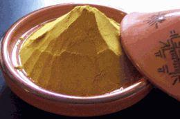 Seven Spice, Gulf Style: allspice, black pepper, cardamom, cinnamon, cloves, coriander, nutmeg