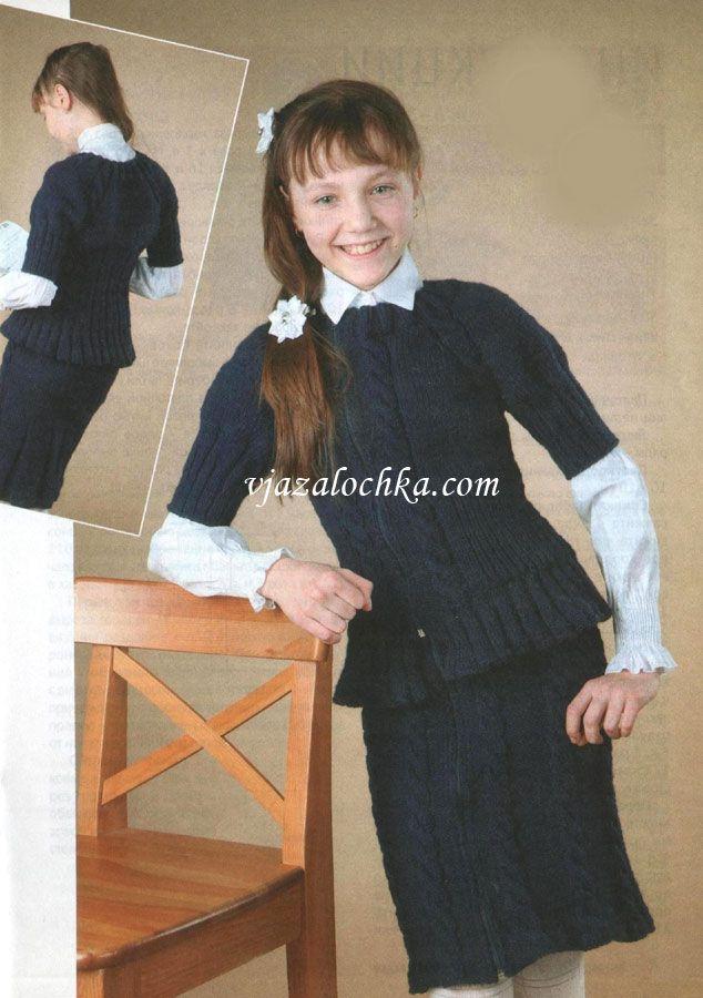 Список нужной школьной одежды. Базовый школьный гардероб