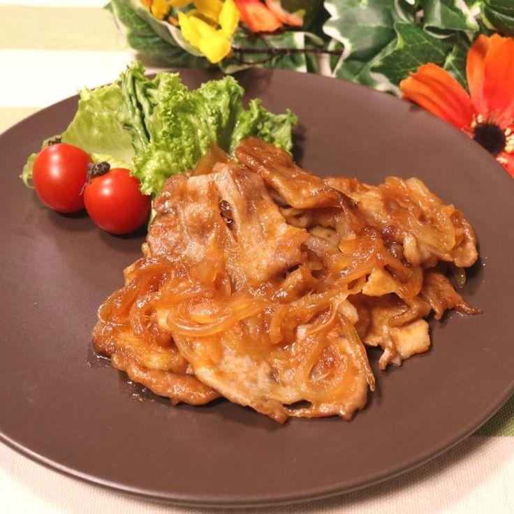 「漬けずにできる!豚の生姜焼き」の作り方を簡単で分かりやすい料理動画で紹介しています。みんなが大好き生姜焼き!豚肉のつけ置き時間なしで、簡単&時短で美味しく作れるレシピです。 豚肉がタレに絡まって、ご飯がモリモリすすみます。お子様から大人まで幅広く喜んでもらえる、夕食の鉄板メニューです!