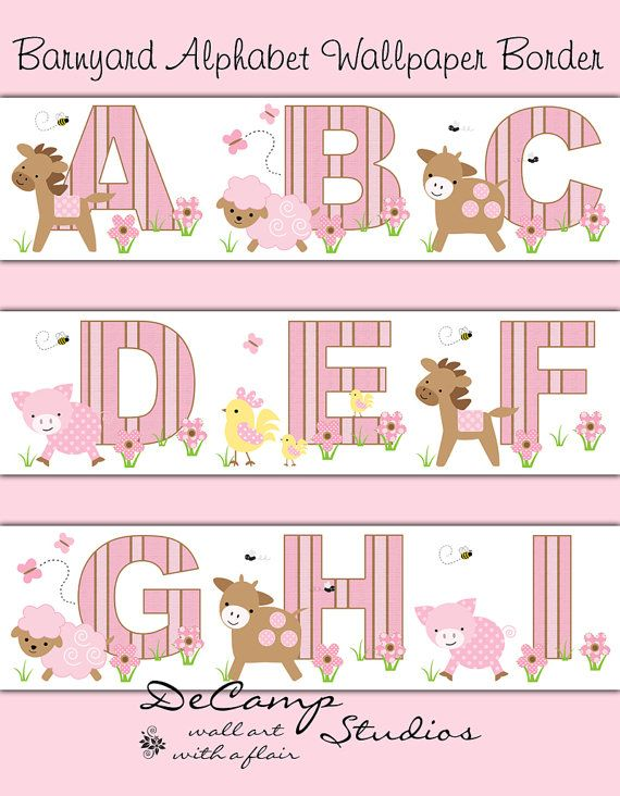 abc wallpaper border entire alphabet